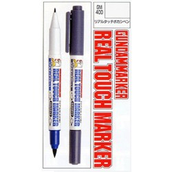 GM400 Real Touch Marker Eraser