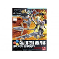 HGBC 1/144 GYA EASTERN WEAPONS