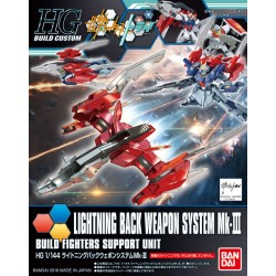 HGBC No. 028 1/144 LIGHTNING BACK WEAPON SYSTEM MK-III