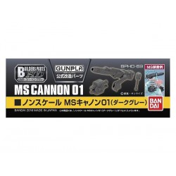 Builders Parts HD MS Cannon 01