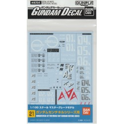 GD-21 (1/100 GUNDAM SENTINEL SERIES DECAL SET)