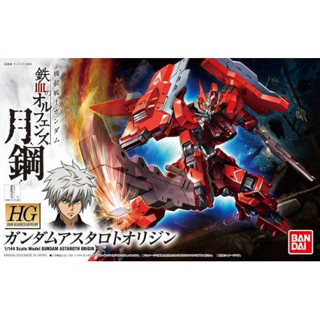 HG Iron-Blooded Orphans - No. 020 - 1/144 - ASW-G-29 Gundam Astaroth Origin