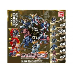 Gundam Senshi Dash Real Type Color Ver. 1