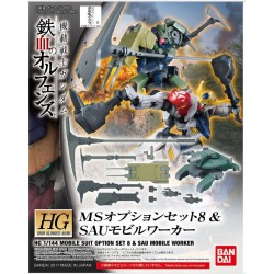 HG High Grade Iron-Blooded Orphans - 1/144 - MS Option Set 8