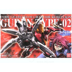 1/35 Mechanic Collection: Guren Type-02 (Ni-Shiki)