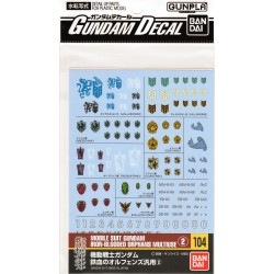 GD-104 Mobile Suit Gundam Iron-Blooded Orphans No. 2