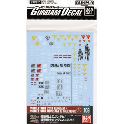 GD-108 Mobile Suit Gundam Z Gundam / Gundam ZZ No. 1