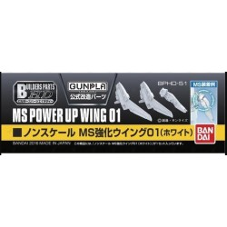 Builders Parts HD BPHD-51 MS Power Up Wing 01