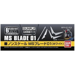 Builders Part HD BPHD-63 MS Blade 01