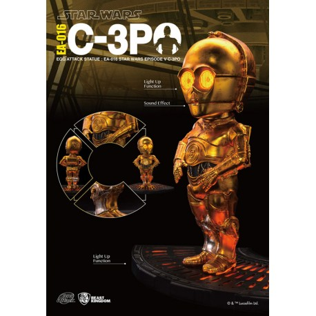 Egg Attack EA-016 C-3PO [Star Wars Ep. V]